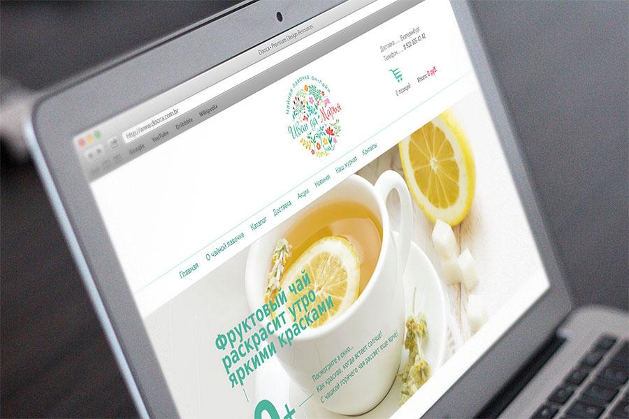 """Главная страница интернет-магазина чая со слайдом """"цветочный чай"""""""